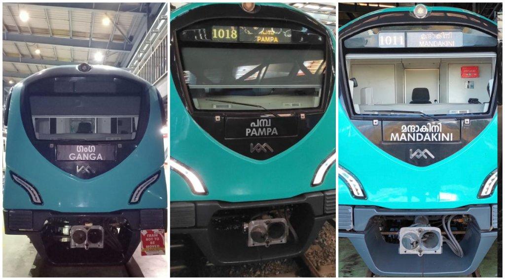 Kochi Metro Names For Trains, Kochi Metro, Names For Trains, Trains, Kochi, Metro, കൊച്ചി മെട്രോ, മെട്രോ, കൊച്ചി, ട്രെയിനുകൾ, പേര്, ട്രെയിനുകൾക്ക് പേര്, malayalam news, kerala news, kochi news, malayalam latest news, latest news in malayalam, ie malayalam