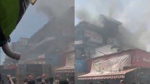 Kozhikode, Fire, SM Street, കോഴിക്കോട്, മിഠായിത്തെരുവ്, തീപ്പിടിത്തം, kozhikode news, kerala news, IE Malayalam