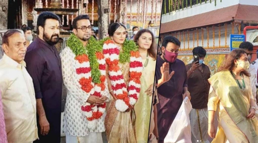 mohanlal, mohanlal guruvayoor, Ravi pilla son wedding