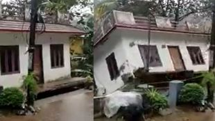 Kerala Rain, ഇരുനില വീട്, kerala rain