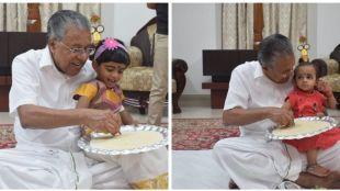 vijayadashami, pinarayi vijayan, vidyarambam, vijayadashami 2021, vijayadashami images, vijayadashami wishes, happy vijayadashami, dashami, happy vijayadashami 2021, happy vijayadashami images, happy vijayadashami wishes, happy vijayadashami, vijayadashami 2021,