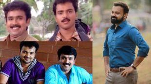 kerala state awards, Sudheesh, Kunchako Boban,