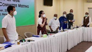 congress working committee meeting, cwc meeting, cwc meeting live updates, sonia gandhi, rahul gandhi, priyanka gandhi, congress, ie malayalam