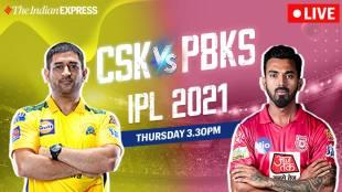 IPL 2021, CSK vs PBKS