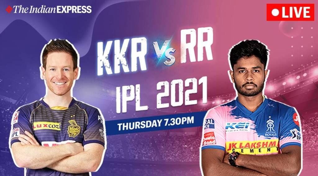 IPL 2021, RR vs KKR