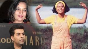 kuch kuch hota hai, കരൺ ജോഹർ, കാജോൾ, ഷബാന ആസ്മി, karan johar, shabana azmi, shah rukh khan, rani mukerji, kajol, kuch kuch hota hai completes 23 years, kuch kuch hota hai film, kajol kuch kuch hota hai