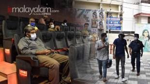 Cinema Theatres, Cinema Theatres Today, Multiplexes, Kerala, Theatres, Lockdown, Theatre Owners, തിയേറ്റർ, തിയേറ്ററുകൾ, മൾട്ടിപ്ലെക്സ്