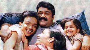 Arjunlal. Arjun Lal, Thanmathra, Thanmathra fame Arjun Lal
