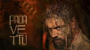 Nivin Pauly, Padavettu poster, Padavettu, നിവിൻ പോളി, പടവെട്ട്, Liju Krishna, Nivin Pauly movies, Padavettu release date