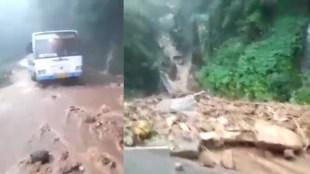 Pullupara Landslide