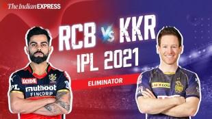 RCB VS KKR, KKR Vs RCB Live Score, Royal Challengers Bangalore vs Kolkata Knight Riders, RCB VS KKR Eliminator Live Score, RCB vs KKR live score, RCB vs KKR live Updates, IPL Eliminator, IPL Eliminator Live Updates, ഐപിഎൽ, എലിമിനേറ്റർ, ആർസിബി കെകെആർ, ആർസിബി, കെകെആർ, റോയൽ ചലഞ്ചേഴ്സ് ബാംഗ്ലൂർ, കൊൽക്കത്ത നൈറ്റ് റൈഡേഴ്സ്, IE Malayalam