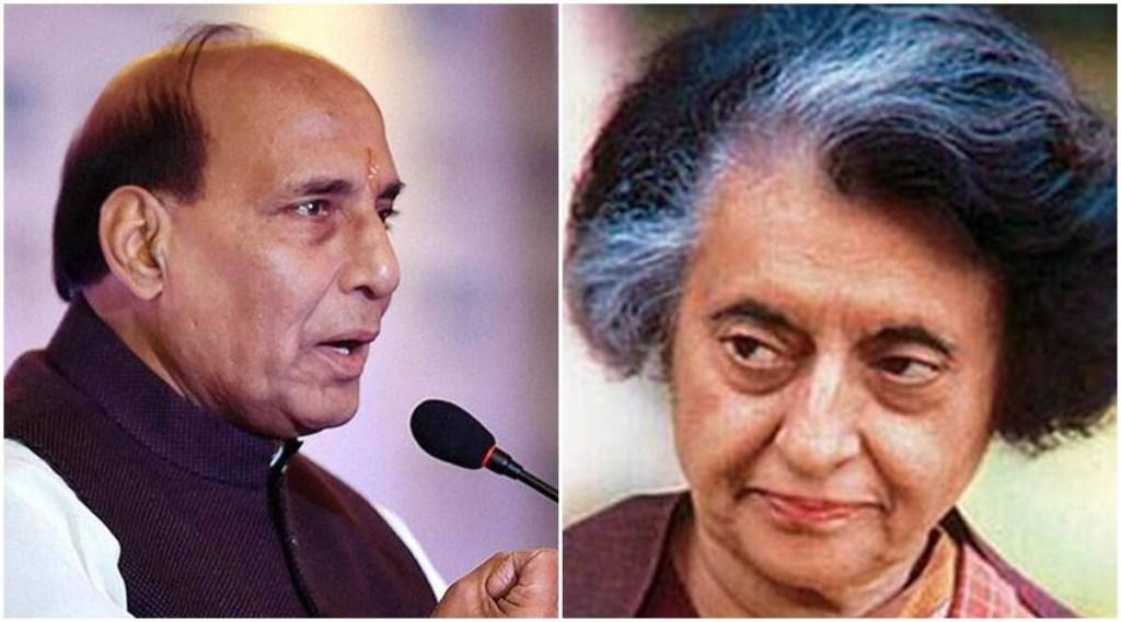 Rajnath Singh, Rajnath Singh Indira Gandhi, Rajnath Singh praise Indira Gandhi, Indira Gandhi 1971 pakistan war, latest news, malayalam news, indian express malayalam, ie malayalam
