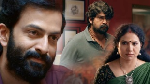 Star, Star malayalam movie, Star malayalam movie release, star release, Star cast, Prithviraj, Joju George, Star malayalam movie trailer, Star review