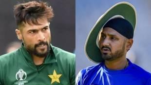 Harbhajan Singh, Mohammad Amir, twitter, twitter feud, twitter fighty, India vs Pakistan, IND VS PAK, T20 World Cup, Sports news