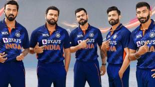 Team India new jersey, T20 World cup, India new Jersey, indian jersey, ie malayalam