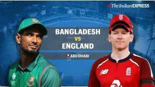 england vs bangladesh, T20 World Cup, england vs bangladesh live score, eng vs ban, england vs bangladesh icc t20 world cup 2021, england vs bangladesh T20 World Cup 2021, T20 World Cup, ICC Mens T20 World Cup 2021, england vs bangladesh 2021, T20 World Cup 2021, england vs bangladesh T20 World Cup Match, ICC T20 World Cup, england vs bangladesh t20 world cup 2021 live, eng vs ban live updates, t20 world cup live score, eng vs ban score, england vs bangladesh t20 world cup match today, england vs bangladesh full scorecard, england t20 world cup team, bangladesh T20 world cup team, england vs bangladesh t20, 27 October 2021, 27 Oct cricket match, ലോകകപ്പ്, ഇംഗ്ലണ്ട് ബംഗ്ലാദേശ്, IE Malayalam