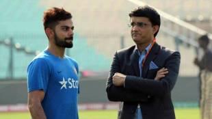 Virat Kohli, Sourav Ganguly