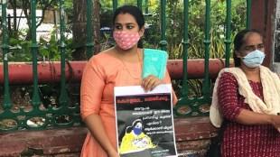 Anupama, Hunger Strike