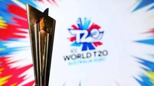 Twenty 20 World Cup