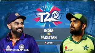 India vs Pakistan, T20 World Cup, India vs Pakistan Live Score, IND vs PAK, India vs Pakistan ICC T20 World Cup 2021, India vs Pakistan T20 World Cup 2021, T20 World Cup, ICC Mens T20 World Cup 2021, India vs Pakistan 2021,T20 World Cup 2021,India vs Pakistan T20 World Cup Warm Up Match,ICC T20 World Cup,India vs Pakistan T20 WORLD CUP 2021 Live, IND vs PAK Live Updates, T20 World Cup Live Score, IND vs PAK Score, India vs Pakistan T20 World Cup Match Today, India vs Pakistan Full Scorecard, India T20 World Cup Team, Pakistan T20 World Cup Team, India vs Pakistan T20, ഇന്ത്യ പാകിസ്തൻ, ടി20, ടി20 ലോകകപ്പ്, ട്വന്റി ട്വന്റി, ക്രിക്കറ്റ്, IE Malayalam