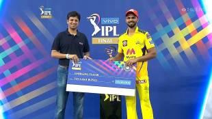ipl 2021, indian premier league, ipl awards, ipl 2021 awards, orange cap, purple cap, best catch, emerging player, ipl 2021 mvp, ipl news, indian express, ie malayalam