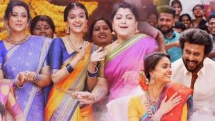Annaatthe, rajinikanth, Annaatthe new song, Annaatthe song, Marudhaani, Keerthy Suresh, Khushbu, Meena, Marudhaani song, Annaatthe movie