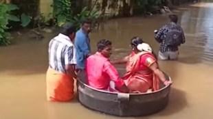 Kerala Weather, Couples