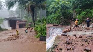 Erumeli, Landslide