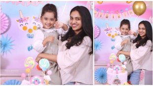 Dileep, Mahalakshmi Dileep Birthday, Dilieep, ദിലീപ്, Meenakshi Dileep, മീനാക്ഷി, Kavya Madhavan, മഹാലക്ഷ്മി, Dileep Kavya, Dileep Kavya Latest, കാവ്യ മാധവൻ, Dileep Kavya daughter, Mahalakshmi Dileep, Dileep family photo, Meenakshi Dileep instagram, ie malayalam