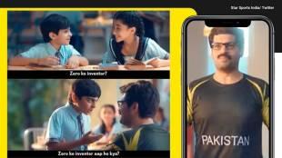 india vs pakistan, india vs pakistan t20 world cup, t20 world cup 2021