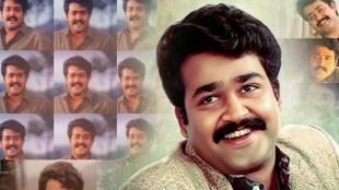 Dasharatham, Dasharatham movie, Mohanlal, 32 years of Dasharatham, Siby Malayail, Lohitha das, Rekha, Murali, Sukumari, ദശരഥം
