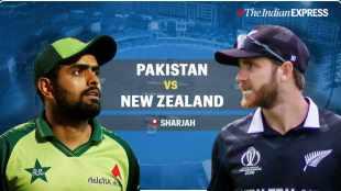 Pakistan vs New Zealand,T20 World Cup,Pakistan vs New Zealand Live Score,PAK vs NZ,Pakistan vs New Zealand ICC T20 World Cup 2021,Pakistan vs New Zealand T20 World Cup 2021,T20 World Cup,ICC Mens T20 World Cup 2021,Pakistan vs New Zealand 2021,T20 World Cup 2021,Pakistan vs New Zealand T20 World Cup Match,ICC T20 World Cup,Pakistan vs New Zealand T20 WORLD CUP 2021 Live,PAK vs NZ Live Updates,T20 World Cup Live Score,PAK vs NZ Score,Pakistan vs New Zealand T20 World Cup Match Today,Pakistan vs New Zealand Full Scorecard,Pakistan T20 World Cup Team,New Zealand T20 World Cup Team,Pakistan vs New Zealand T20, 26 October 2021, 26 Oct cricket match, ടി20, പാകിസ്താൻ, ന്യൂസീലൻഡ് , IE Malayalam