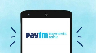 Paytm, Paytm ipo, SoftBank group, india ipo, Securities and Exchange Board, india business news, online payment portal, business news, digital banking, latest news, news in malayalam, indian express malayalam, ie malayalam