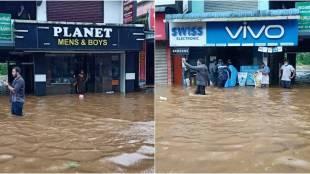 rain kerala, rain, ie malayalam