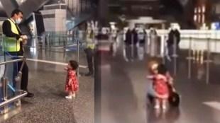 Little girl video, kids cute video, cute video babies, baby at airport